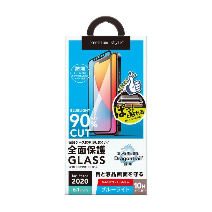 貼り付けキット付き Dragontrail液晶全面保護ガラス ブルーライトカット/光沢 iPhone 12/iPhone 12 Pro_0