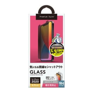 iPhone 12 Pro Max (6.7インチ) フィルム 貼り付けキット付き 液晶保護ガラス 覗き見防止 iPhone 12 Pro Max