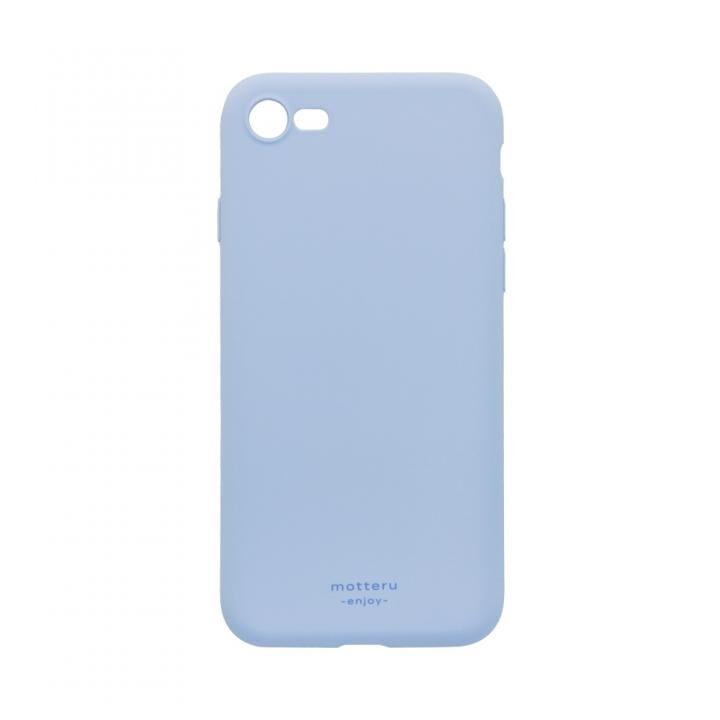 iPhone8/7 ケース SOFUMO 背面型シリコンケース ブルー iPhone SE2/8/7_0