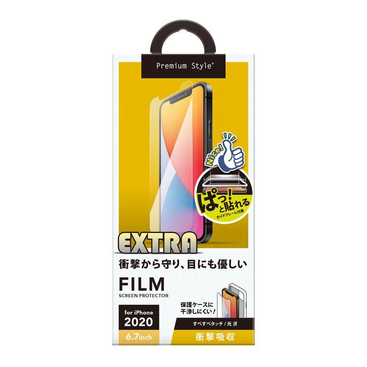 貼り付けキット付き 液晶保護フィルム 衝撃吸収EX/光沢 iPhone 12 Pro Max_0