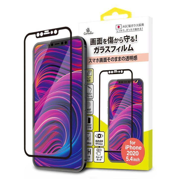 Corallo NU SOFT EDGE GLASS  保護強化ガラス Black iPhone 12 mini【11月中旬】_0