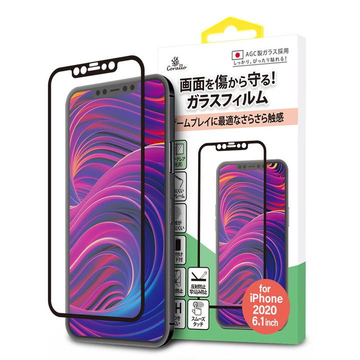 Corallo NU SOFT EDGE GLASS アンチグレア  保護強化ガラス Black iPhone 12/iPhone 12 Pro_0