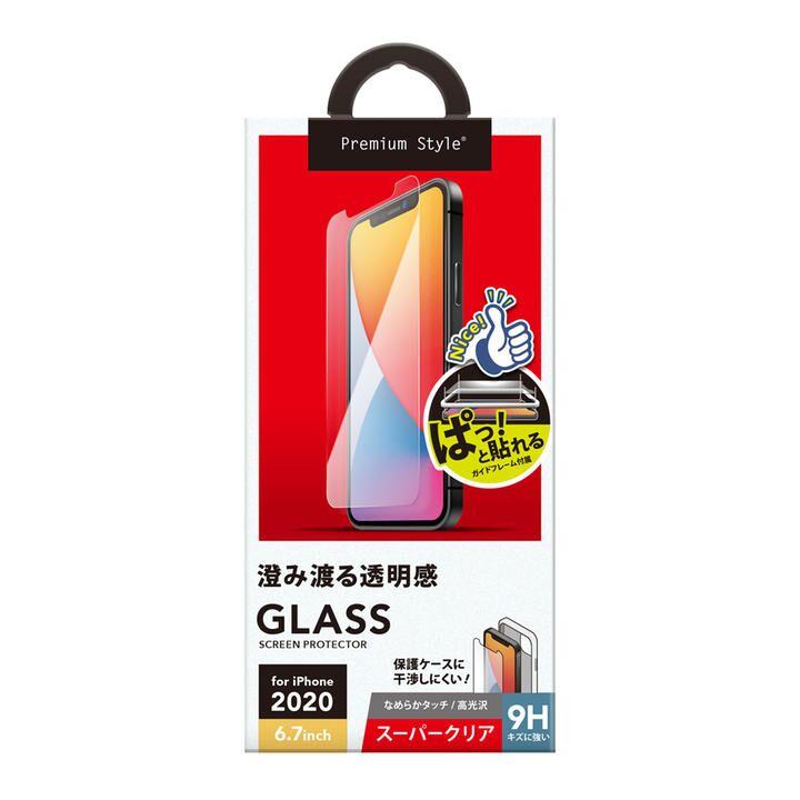貼り付けキット付き Dragontrail液晶全面保護ガラス スーパークリア iPhone 12 Pro Max_0