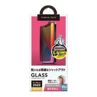 iPhone 12 Pro Max (6.7インチ) フィルム 貼り付けキット付き Dragontrail液晶全面保護ガラス 覗き見防止 iPhone 12 Pro Max