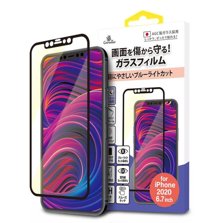Corallo NU SOFT EDGE GLASS ブルーライトカット  保護強化ガラス Black iPhone 12 Pro Max_0