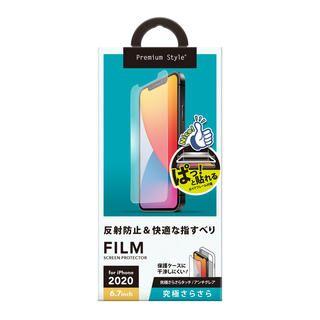 iPhone 12 Pro Max (6.7インチ) フィルム 貼り付けキット付き 液晶保護フィルム 究極さらさら iPhone 12 Pro Max