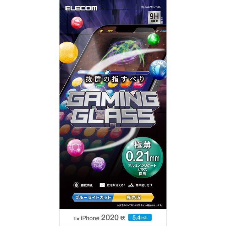 保護強化ガラス 硬度9H 薄型 0.21mm ブルーライトカット ゲーム なめらかな指滑り iPhone 12 mini_0