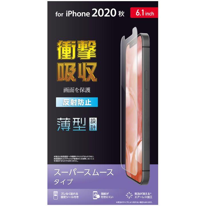 保護フィルム 耐衝撃 薄型 反射防止  iPhone 12/iPhone 12 Pro_0