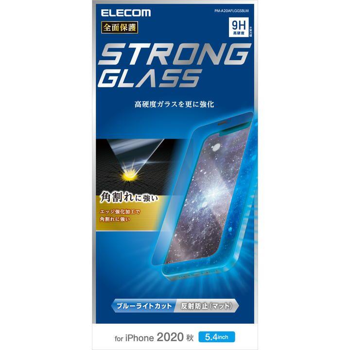 保護強化ガラス 硬度9H 0.33mm ブルーライトカット 反射防止 角割れに強い iPhone 12 mini_0