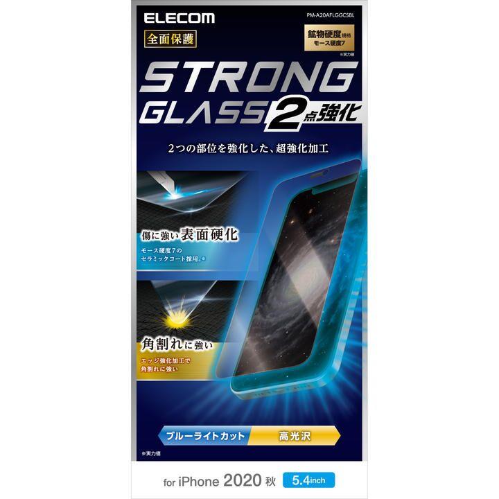 保護強化ガラス セラミックコート モース硬度7 0.33mm ブルーライトカット 角割れに強い iPhone 12 mini_0
