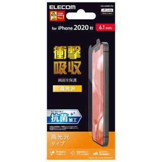 iPhone 12 / iPhone 12 Pro (6.1インチ) フィルム 保護フィルム 耐衝撃 光沢 高光沢タイプ iPhone 12/iPhone 12 Pro