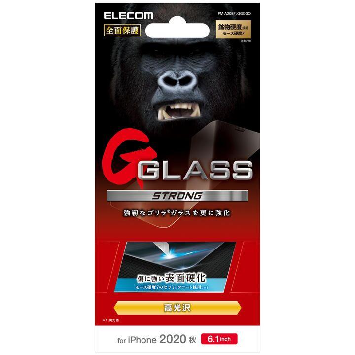 保護強化ガラス セラミックコート モース硬度7 薄型 0.21mm  iPhone 12/iPhone 12 Pro_0