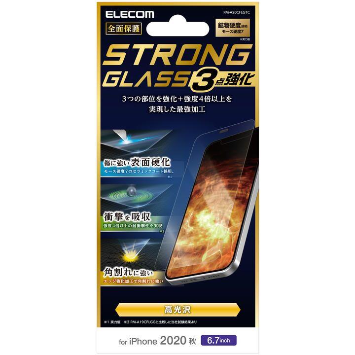 保護強化ガラス セラミックコート モース硬度7 薄型 0.21mm  iPhone 12 Pro Max_0