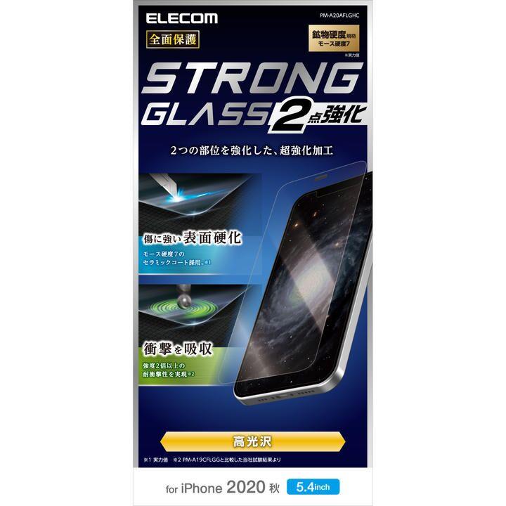 iPhoneケース フレームカラー 耐衝撃 TPU 背面 ブラック iPhone 12 Pro Max_0