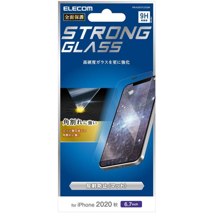 保護強化ガラス 硬度9H 0.33mm 反射防止 角割れに強い iPhone 12 Pro Max_0