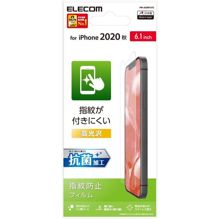保護フィルム 光沢 指紋防止タイプ iPhone 12/iPhone 12 Pro_0