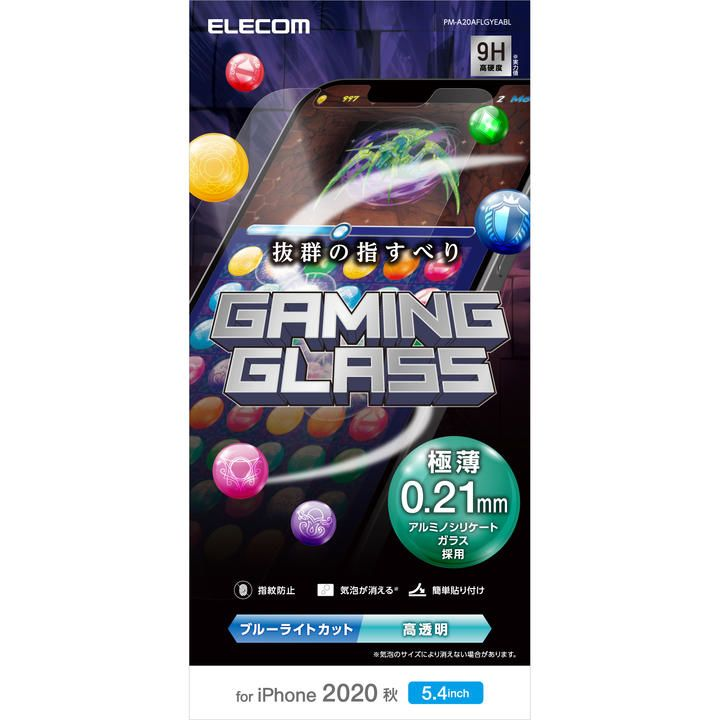 保護強化ガラス 硬度9H 薄型 0.21mm ブルーライトカット ゲーム 透明度  iPhone 12 mini_0