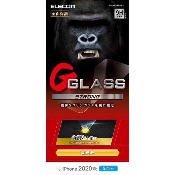 保護強化ガラス 硬度9H 薄型 0.21mm ゴリラガラス 角割れに強い iPhone 12 mini_0