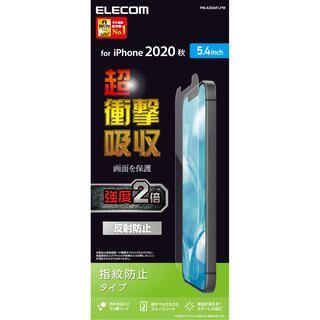 iPhone 12 mini (5.4インチ) フィルム 保護フィルム 耐衝撃 強度2倍 反射防止 iPhone 12 mini