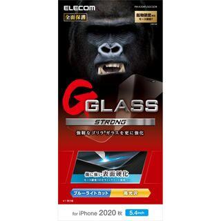 iPhone 12 mini (5.4インチ) フィルム 保護強化ガラス モース硬度7 薄型 0.21mm ブルーライトカット ゴリラガラス  iPhone 12 mini【10月下旬】
