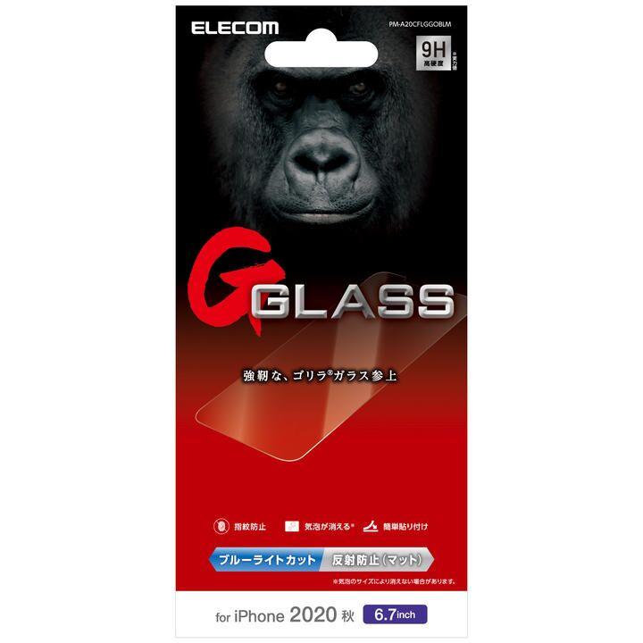 保護強化ガラス 硬度9H 薄型 0.21mm ブルーライトカット ゴリラガラス なめらかな指滑りブルーライトカット iPhone 12 Pro Max_0