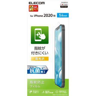 iPhone 12 mini (5.4インチ) フィルム 保護フィルム 光沢 指紋防止タイプ iPhone 12 mini