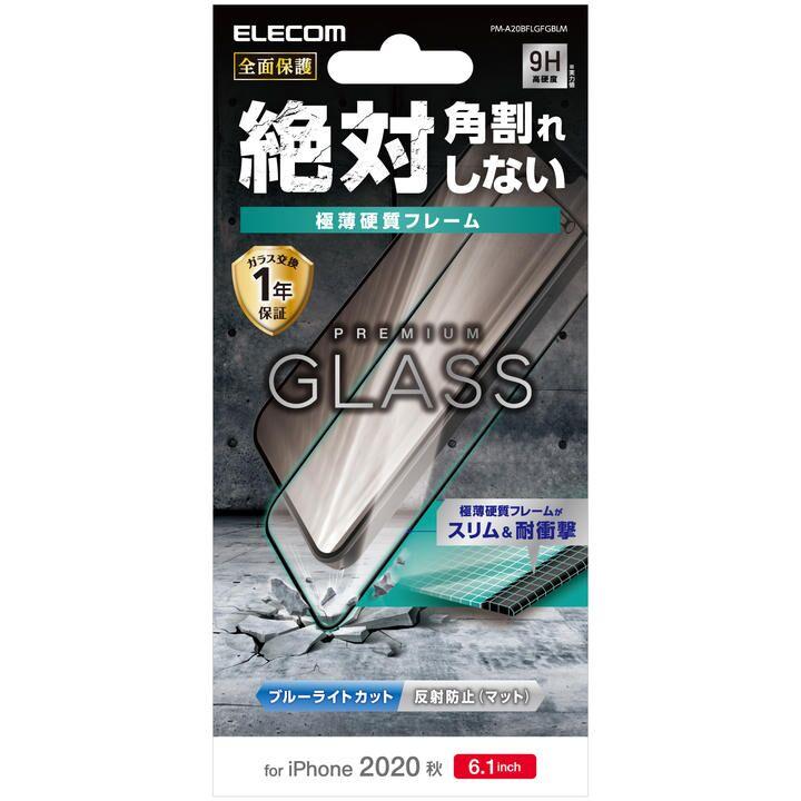 保護強化ガラス 硬度9H 0.33mm ブルーライトカット 反射防止 極薄硬質フレーム iPhone 12/iPhone 12 Pro_0