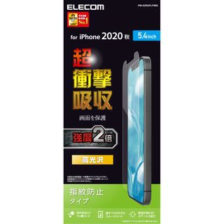 iPhone 12 mini (5.4インチ) フィルム 保護フィルム 耐衝撃 強度2倍 光沢 iPhone 12 mini