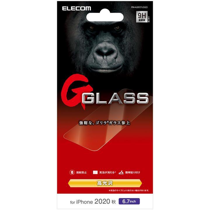 保護強化ガラス 硬度9H 薄型 0.21mm ゴリラガラス  iPhone 12 Pro Max【10月下旬】_0