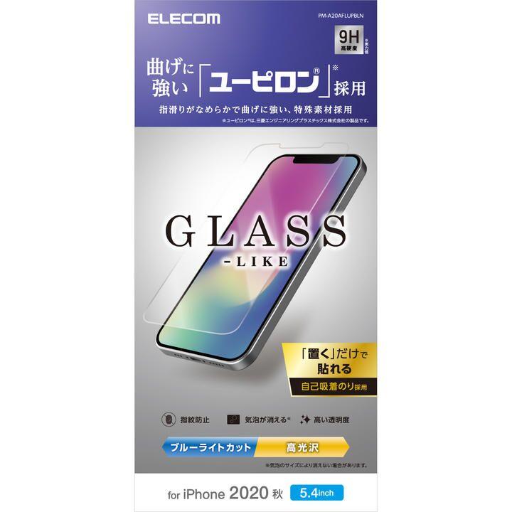 保護強化ガラス 風 硬度9H 耐衝撃 ユーピロン(R) ブルーライトカット iPhone 12 mini_0
