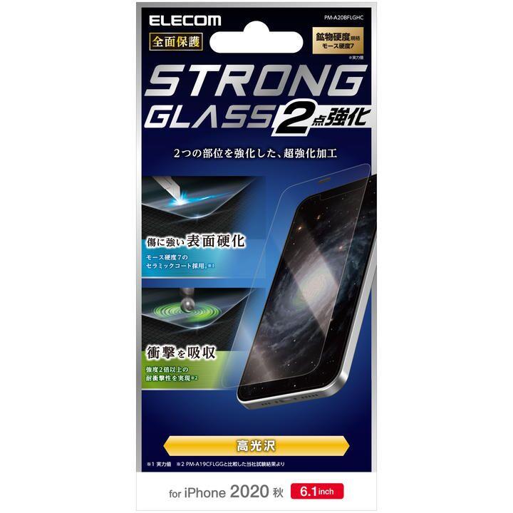 保護強化ガラス セラミックコート モース硬度7 0.33mm 2点で強化 iPhone 12/iPhone 12 Pro_0