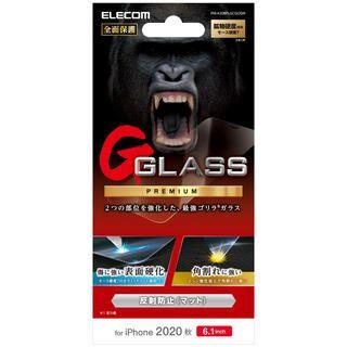 iPhone 12 / iPhone 12 Pro (6.1インチ) フィルム 保護強化ガラス モース硬度7 薄型 0.21mm ゴリラガラス セラミックコート iPhone 12/iPhone 12 Pro【10月下旬】