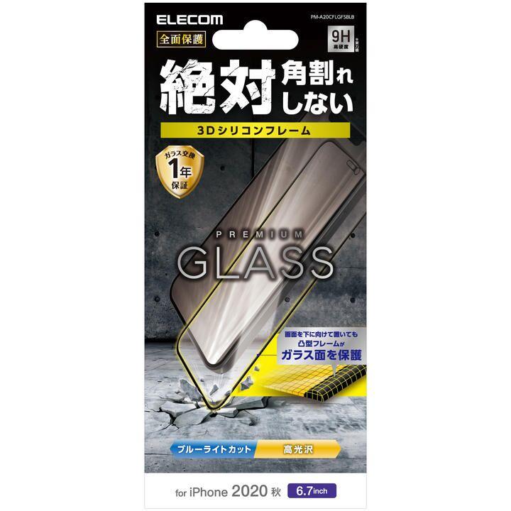 保護強化ガラス 硬度9H 0.33mm ブルーライトカット 3D設計シリコンフレーム iPhone 12 Pro Max_0
