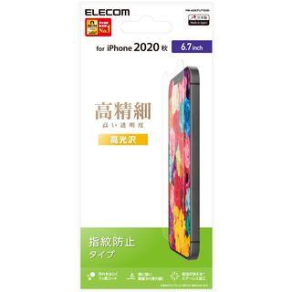 iPhone 12 Pro Max (6.7インチ) フィルム 保護フィルム 光沢 指紋防止・高光沢タイプ iPhone 12 Pro Max