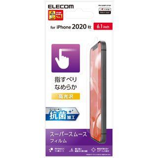 iPhone 12 / iPhone 12 Pro (6.1インチ) フィルム 保護フィルム 抗菌  光沢 iPhone 12/iPhone 12 Pro