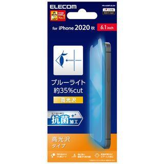 iPhone 12 / iPhone 12 Pro (6.1インチ) フィルム 保護フィルム ブルーライトカット  光沢 iPhone 12/iPhone 12 Pro