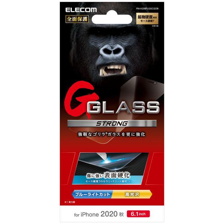 保護強化ガラス モース硬度7 薄型 0.21mm Gorilla iPhone 12/iPhone 12 Pro_0