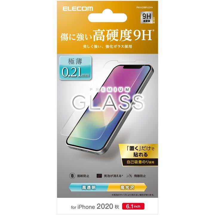 保護強化ガラス 硬度9H 薄型 0.21mm 透明度 iPhone 12/iPhone 12 Pro_0