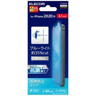 iPhone 12 / iPhone 12 Pro (6.1インチ) フィルム 保護フィルム ブルーライトカット  反射防止 iPhone 12/iPhone 12 Pro