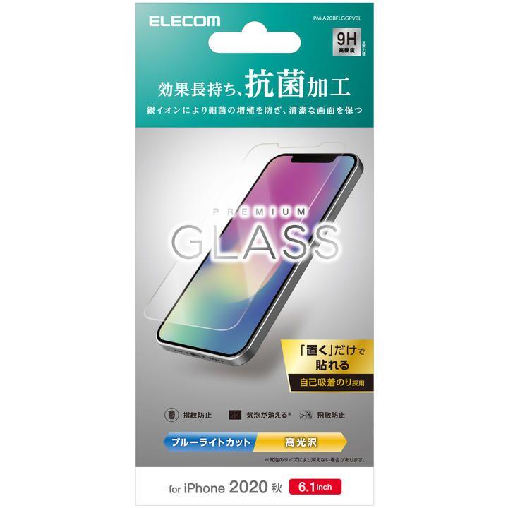 保護強化ガラス 硬度9H 0.33mm  ブルーライトカット 抗菌 iPhone 12/iPhone 12 Pro_0
