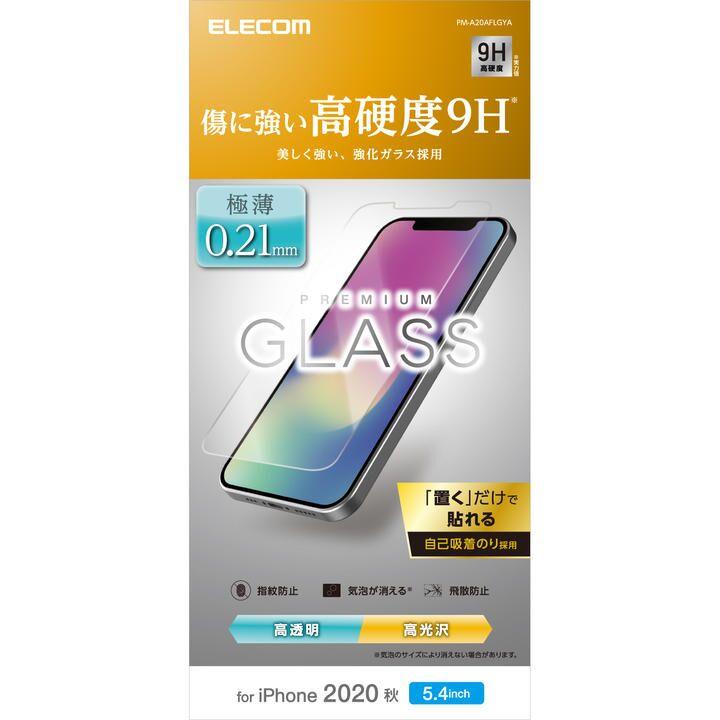 保護強化ガラス 硬度9H 薄型 0.21mm 透明度  iPhone 12 mini【10月下旬】_0