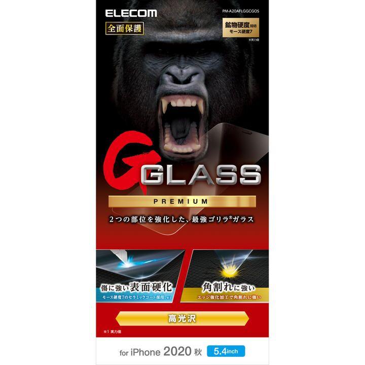 保護強化ガラス セラミックコート モース硬度7 薄型 0.21mm ゴリラガラス 角割れに強い iPhone 12 mini_0