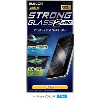 iPhone 12 mini (5.4インチ) フィルム 保護強化ガラス セラミックコート モース硬度7 0.33mm 2点で強化 iPhone 12 mini