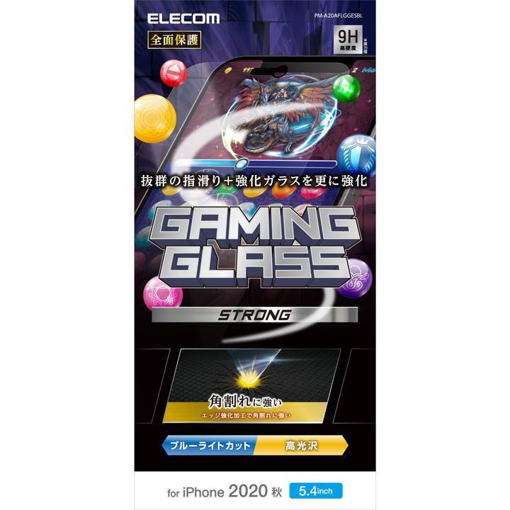 保護強化ガラス 硬度9H 0.33mm ブルーライトカット ゲーム 角割れに強い iPhone 12 mini_0