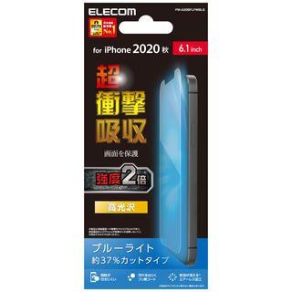 iPhone 12 / iPhone 12 Pro (6.1インチ) フィルム 保護フィルム 耐衝撃 強度2倍  ブルーライトカット 光沢 iPhone 12/iPhone 12 Pro
