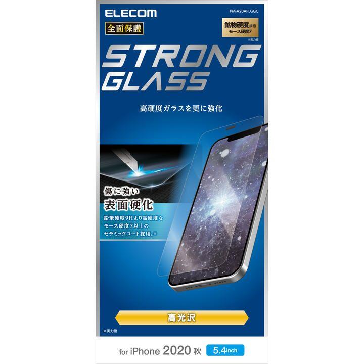 保護強化ガラス セラミックコート モース硬度7 0.33mm 表面硬化 iPhone 12 mini_0