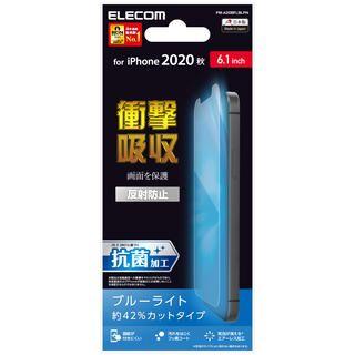 iPhone 12 / iPhone 12 Pro (6.1インチ) フィルム 保護フィルム 耐衝撃 ブルーライトカット  反射防止 iPhone 12/iPhone 12 Pro