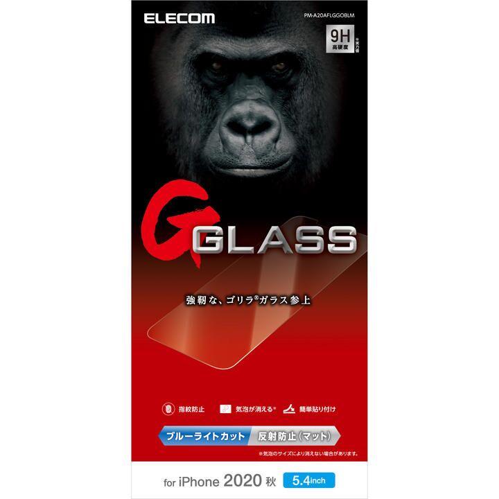 保護強化ガラス 硬度9H 薄型 0.21mm ブルーライトカット ゴリラガラス 反射防止 iPhone 12 mini_0