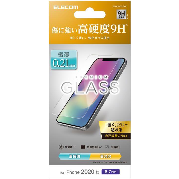 保護強化ガラス 硬度9H 薄型 0.21mm 透明度  iPhone 12 Pro Max_0