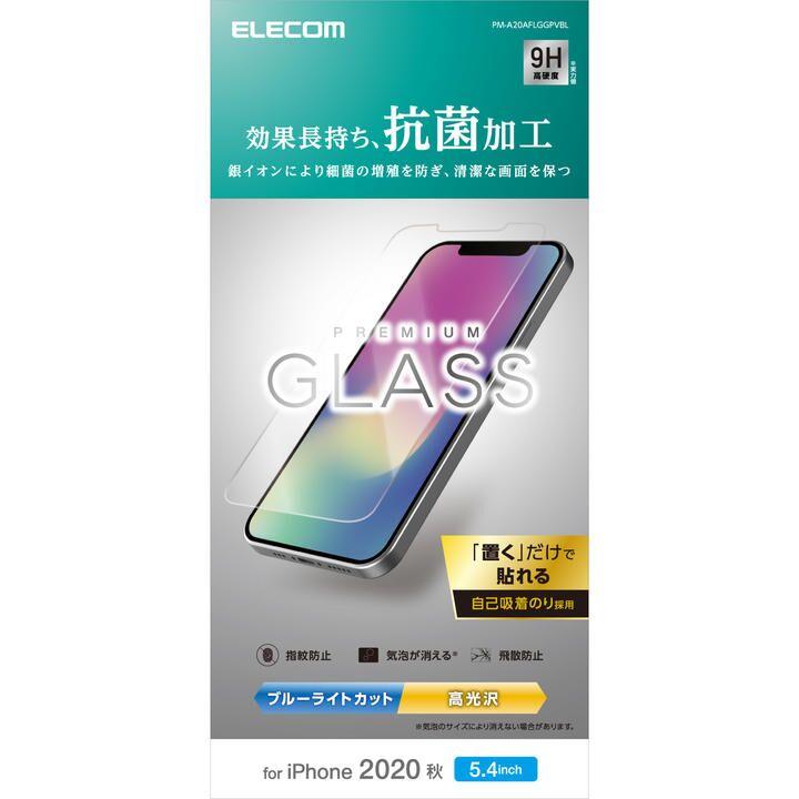 保護強化ガラス 硬度9H 0.33mm  ブルーライトカット 抗菌 iPhone 12 mini_0